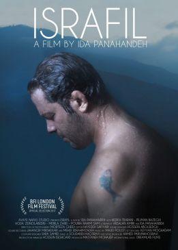 Israfil Iranian Film