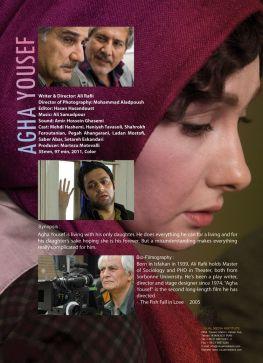 Agha Yousef Iranian Movie