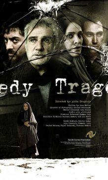 TerajediPersian Movie