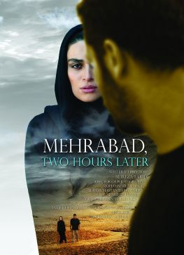 Two Hours Later Mehrabad Persian Movie