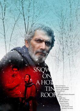 Barf Roie Shirvani DaghIranian Film