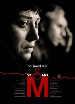 Agha Va Khanoome MPersian Movie