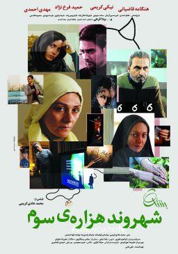 BesharatPersian Film