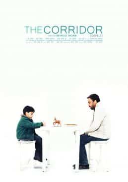 Dehliz Iranian Film