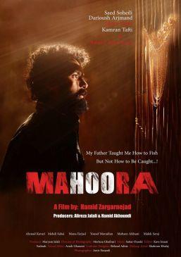 Mahoora Persian Film