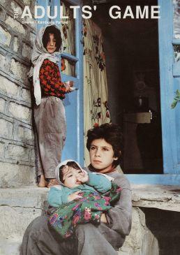 Bazi Bozorgan Persian Movie
