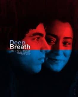 Nafase Amigh Persian Film
