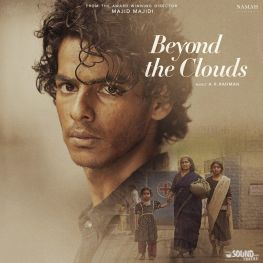 Beyond The Clouds Persian Film