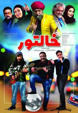 Khaltour Iranian Movie