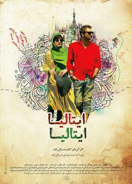 Italy Italy Persian Movie