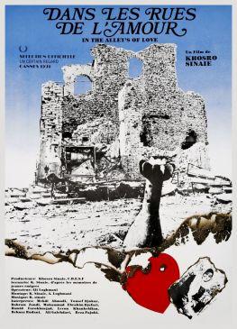 Dar Kuchehaye Eshgh Iranian Movie
