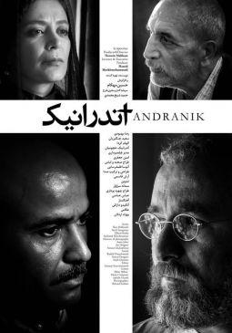 Andranik Iranian Movie