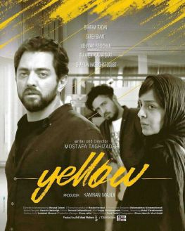 Zard Persian Film