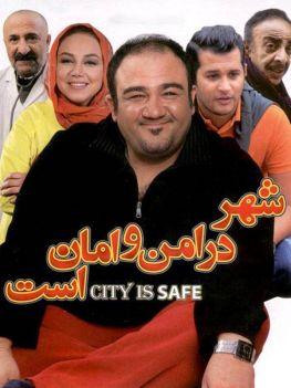 Shahr Dar Amnoaman Ast Persian Film