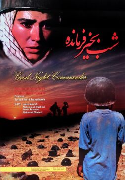 Shab Bekheyr Farmande Persian Movie