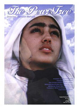 Derakhte Glabi Iranian Movie