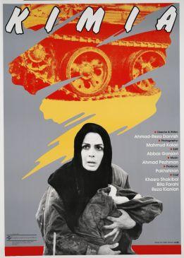 Kimiya Persian Film