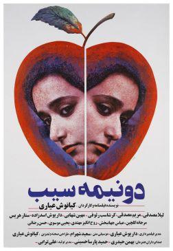 2 Nime Sib Persian Movie