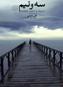 Three And A Half Iranian Movie