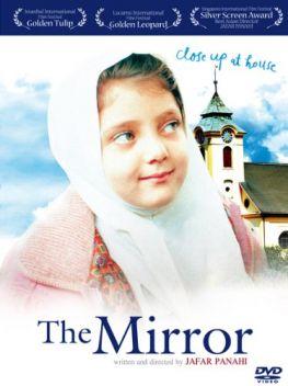 Ayne Persian Movie