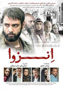 Enzeva MoviePersian Movie