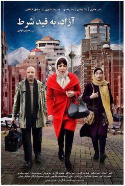 Azadi Be Gheide ShartIranian Movie