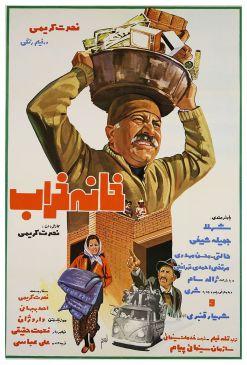 Khane Kharab Persian Movie