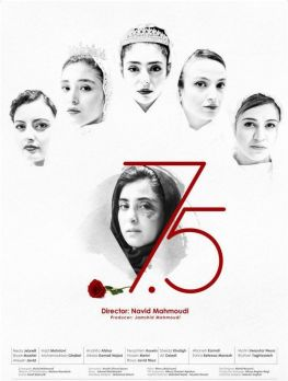 Hafto Nim Persian Film