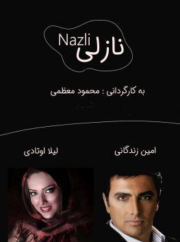Nazli Iranian Movie