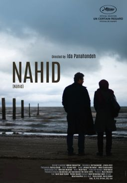 Maslakh Persian Movie
