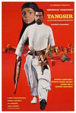 Tangsir Persian Film