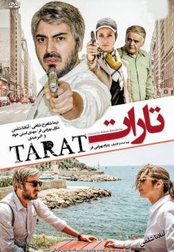 Tarat Persian Film