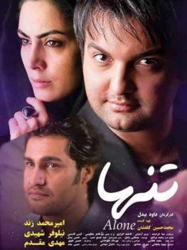 Tanha Iranian Movie