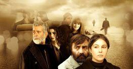 Rhino Season 2012Iranian Movie