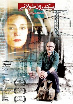 A Long Day Persian Movie