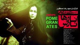 Anarhaye Naras Persian Film
