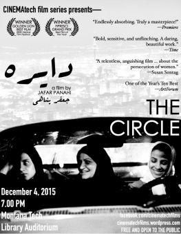 Circle Iranian Film